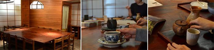 花田の喫茶室 ご紹介ページはこちら