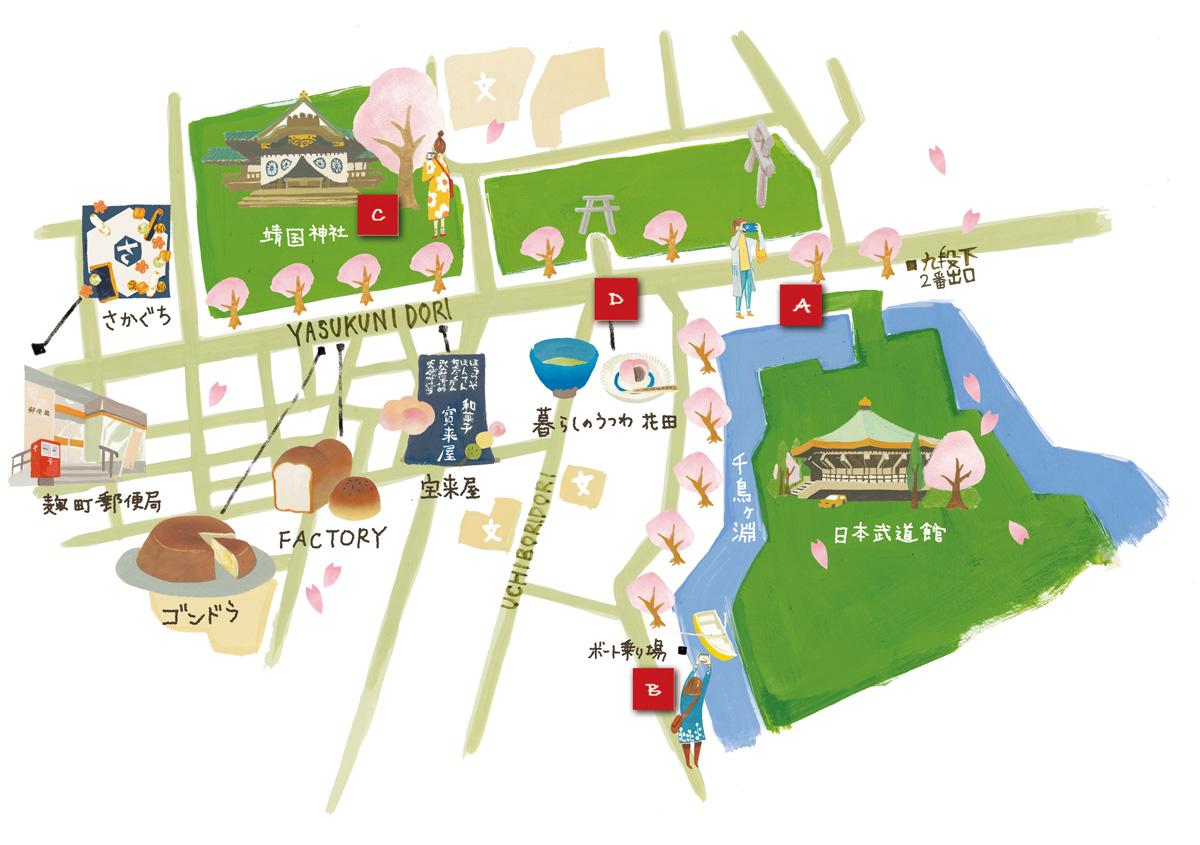 千鳥ヶ淵周辺お散歩コース