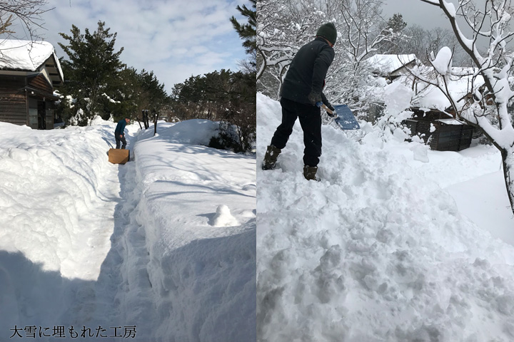 厳冬の日々 ―林京子・新作うつわ展を控えて―