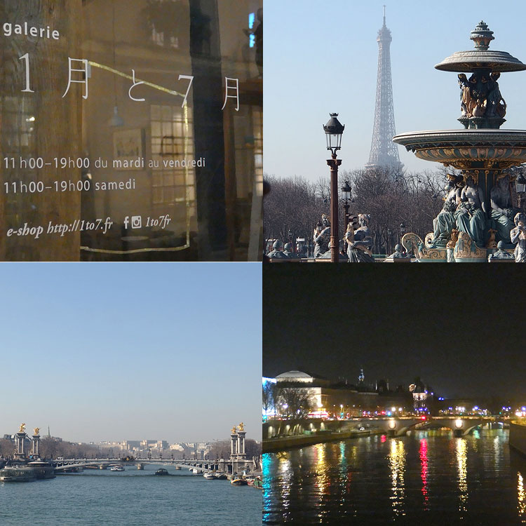 Hanada in Paris