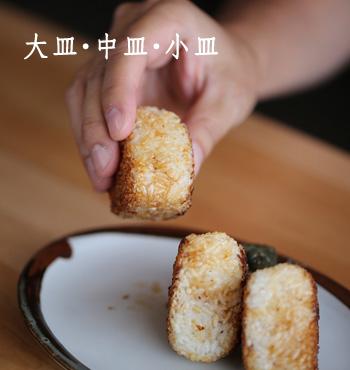 花田のコレ 大皿・小皿・中皿