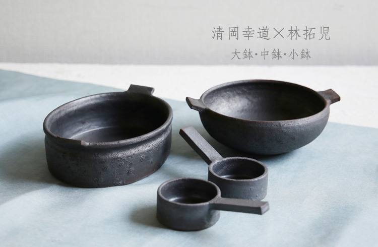清岡幸道×林拓児 二人展 大鉢・中鉢・小鉢