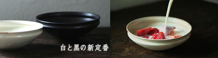 粉引五寸馬盥(バダライ)皿