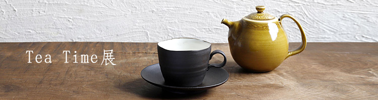 Tea Time展